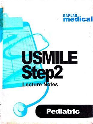 USMILE Pediatrics
