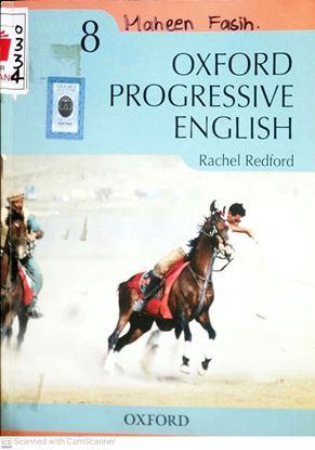 Picture of Oxford  Progressive English (Class 8)