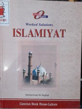 Picture of ISLAMIYAT